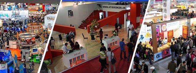 اجاره ماشین و شرکت در نمایشگاه بین المللی